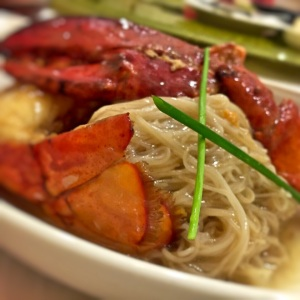 Braised Boston lobster in superior broth with vermicelli