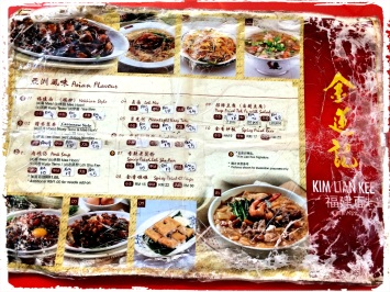 Weathered menu at Kim Lian Kee