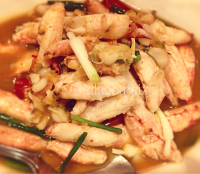 Stir fried Crab meat with Lemon and Green Onion. Sweet firm crab leg meat in a mild spicy citrusy sauce.