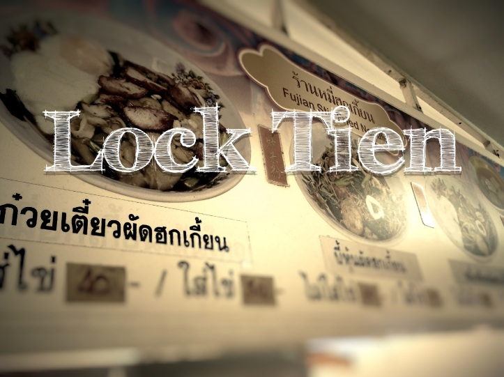 Feature Photos Lock Tien