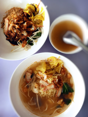 Thin egg noodles, dry and soup versions.