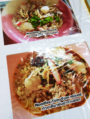 Signature dish- Just pick noodle of your choice to go with the delicious Tom Yum broth.