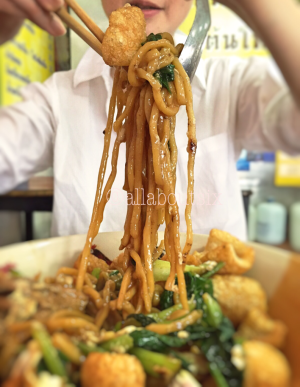 The noodles are al dente and flavorful.